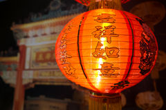 Red chinese lantern in chinatown royalty free stock image