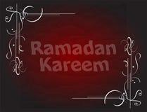 Beautiful red color Ramadan Kareem background design. Stock Image