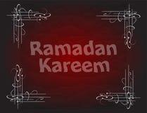 Beautiful red color Ramadan Kareem background design. Royalty Free Stock Photography