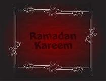 Beautiful red color Ramadan Kareem background design. Royalty Free Stock Image