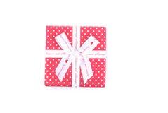 Beautiful red gift box Royalty Free Stock Image