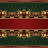 Beautiful red seamless pattern with dragons Royalty Free Stock Photo