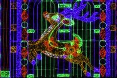 Beautiful reindeer Lights decoration Stock Photo