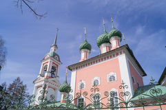 Beautiful Russian Pink Christian Church Stock Images