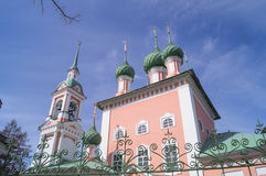 Beautiful Russian Pink Christian Church Royalty Free Stock Photo