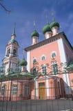 Beautiful Russian Pink Christian Church Stock Photography