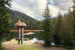 Beautiful scenery of a Synevyr lake in autumn. Popular tourist destination of TransCarpathia stock image