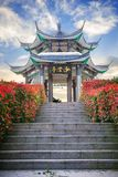 Beautiful small pavilion, China Stock Photography