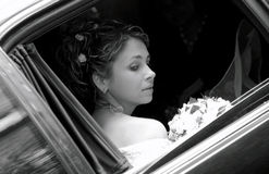 Beautiful smiling bride Royalty Free Stock Photos