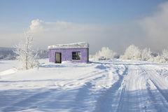 Beautiful snowy winter landscape. In Russia stock image