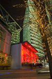 Beautiful Sonycenter Berlin. View at the beautiful architecture at the Sonycenter in Berlin, night-scene with all the lights on stock photo