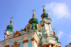 Beautiful  St. Andrew Cathedral in Kiev Royalty Free Stock Images