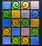 Beautiful stain glass Stock Image
