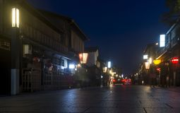 Beautiful street in the district of Gion at the blue hour, Kyoto, Japan royalty free stock photo
