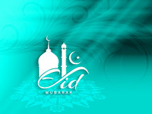 Beautiful stylish Eid mubarak background design. Stock Photos