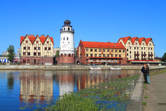 Beautiful summer city landscape, sight of Kaliningrad Fish village Royalty Free Stock Images