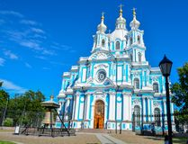 Russia St. Petersburg. Smolny Cathedral Church of the Resurrection royalty free stock photo