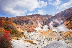 Beautiful sunny day at Noboribetsu Jigokudani or Hell Valley in