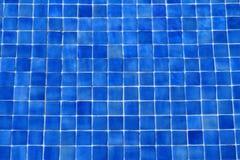 Beautiful swimming pool Stock Image