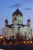 Beautiful temple on the banks of the river at nigh. T in the city of Moscow, Russia Stock Images
