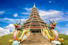 Beautiful temple on blue sky background Royalty Free Stock Image
