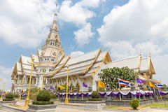 Beautiful temple in Thailand.wat wat sothon wararam worawihan. Build from marble with cloud sky background at Chachoengsao province stock photography