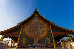 Beautiful Temple. Wat Pruprow in Sirinthorn Ubonratchatani Royalty Free Stock Photo