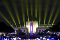 Beautiful Texas hall of state lit up at night Royalty Free Stock Photo