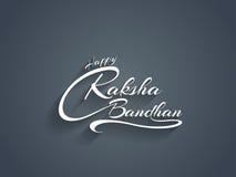 Beautiful text design of Raksha Bandhan. Vector illustration stock illustration