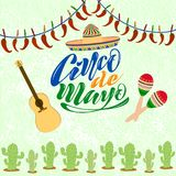 Beautiful textured background for the holiday cinco de mayo banner, logo, postcard, menu. Mexico, musical instruments, maracas, h royalty free illustration