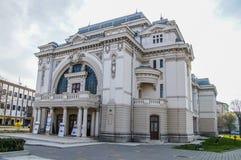 Beautiful theatre. In Focsani City Stock Photos