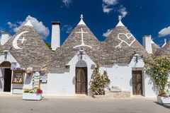 Beautiful town of Alberobello with trulli houses, main turistic district, Apulia region, Southern Italy Stock Images