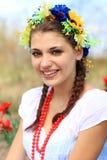 Beautiful Ukrainian girl Royalty Free Stock Image