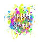 Beautiful vector card Royalty Free Stock Image
