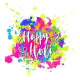 Beautiful vector card. Watercolor Happy Holi and Dolyatra celebration card. Invitation card in vector Royalty Free Stock Photos