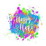 Beautiful vector card. Watercolor Happy Holi and Dolyatra celebration card. Invitation card in vector Stock Photo