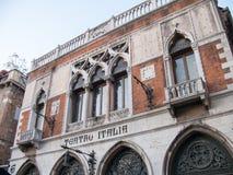 Beautiful venetian architecture Royalty Free Stock Image