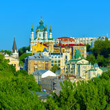 Beautiful View of the Andrew's Descent in Kiev Royalty Free Stock Photography