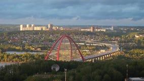 Beautiful view of Bugrinskiy bridge in Novosibirsk. slow motion. Beautiful view of downtown Novosibirsk in Russia stock video