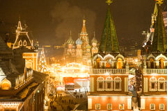Beautiful view of the Moscow ice rink and red square Royalty Free Stock Photos
