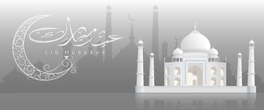 Beautiful view of a mosque  on Gray background, concept for Islamic holy month of prayers Stock Photo