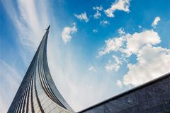 Beautiful View Of The Monument To The Conquerors Of Space. Russi Stock Photography