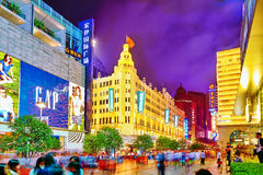 Beautiful view of Shanghai street. SHANGHAI, CHINA - MAY 23, 2015:Beautiful view of Shanghai street Nanjing Lu. Shanghai street Nanjing Lu has many modern malls Stock Photo