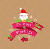 Beautiful vintage christmas vintage greetings Stock Image