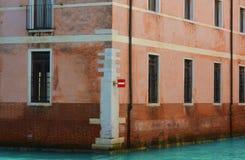 Beautiful water street - Venice, Italy Royalty Free Stock Image