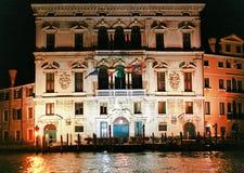 Beautiful water street at night timeItaly Stock Image