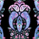 Beautiful Watercolor paisley seamless pattern Royalty Free Stock Photo