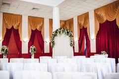 Beautiful wedding ceremony Stock Photos