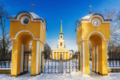 Beautiful Winter landscape of Peter and Paul Cathedral in the golden rays of the rising sun Stock Image