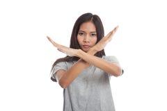 Beautiful young Asian woman say no. Stock Image